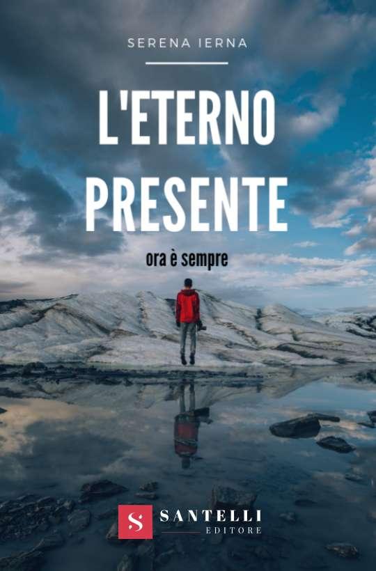Eterno presente, Serena Ierna - coverfront